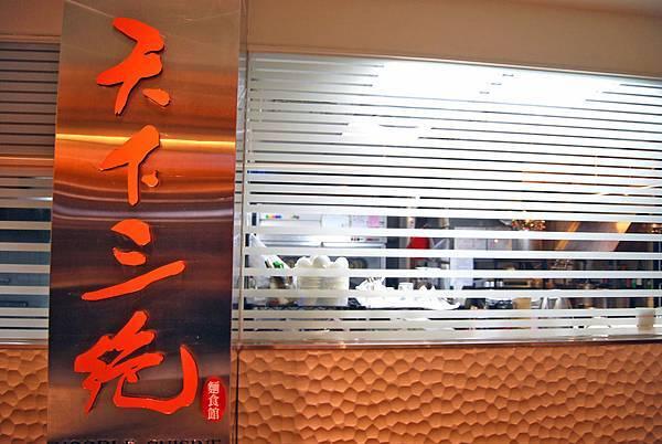 1牛肉麵 (148)