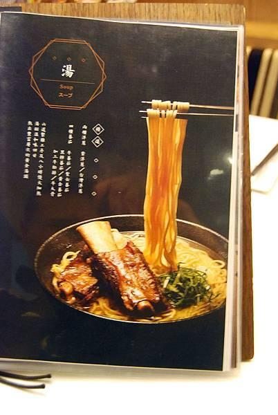 1牛肉麵 (20)