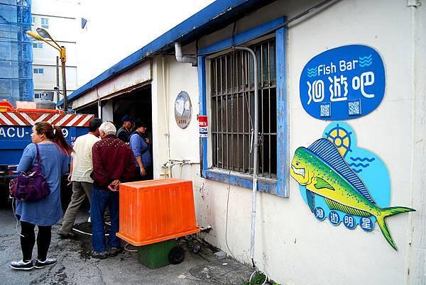 fishbar (18)