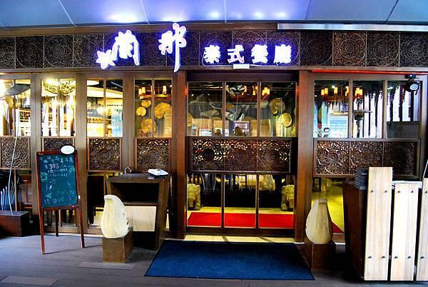 板橋車站 (2)