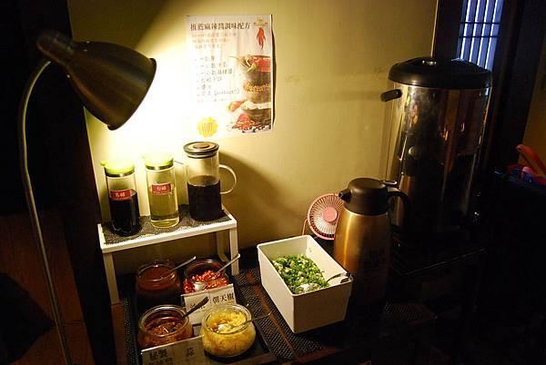 1涮涮鍋 (21)