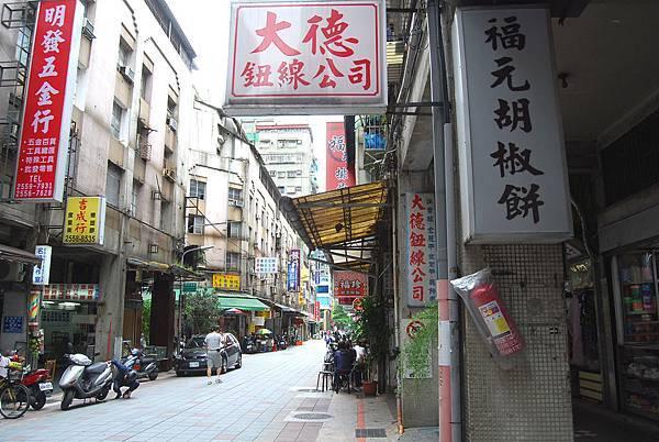華陰街 (4)