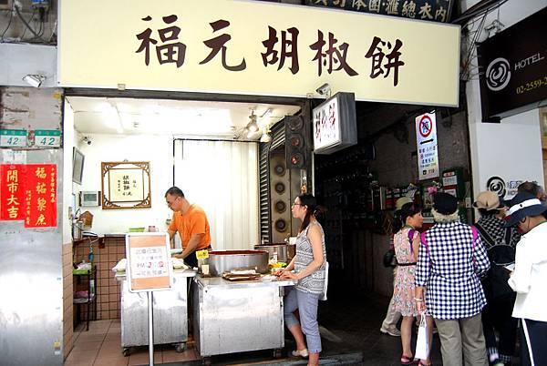 華陰街 (3)