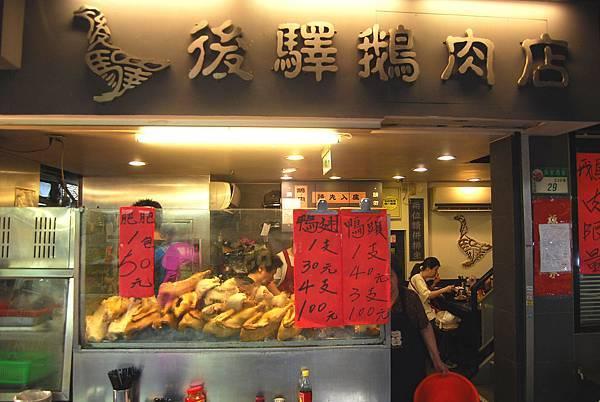 華陰街 (35)