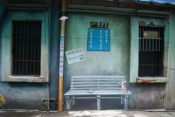 華陰街 (45)