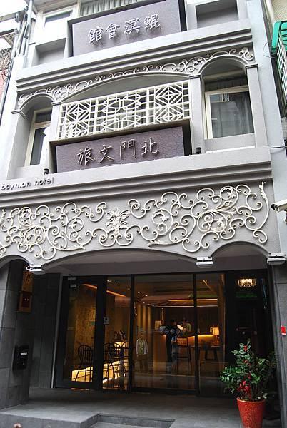 華陰街 (49)