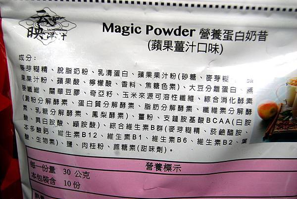 1蛋白飲 (51)