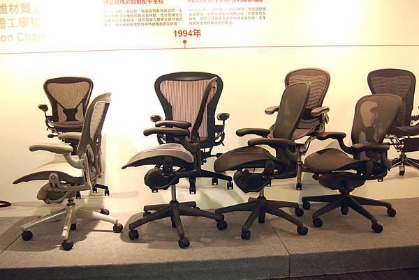 chair0 (51)