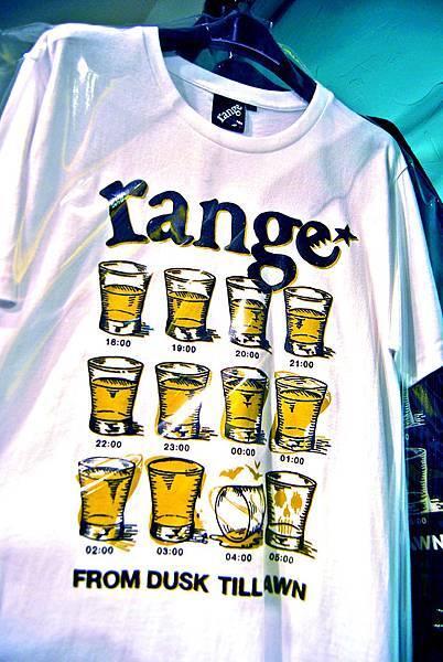 range (130)