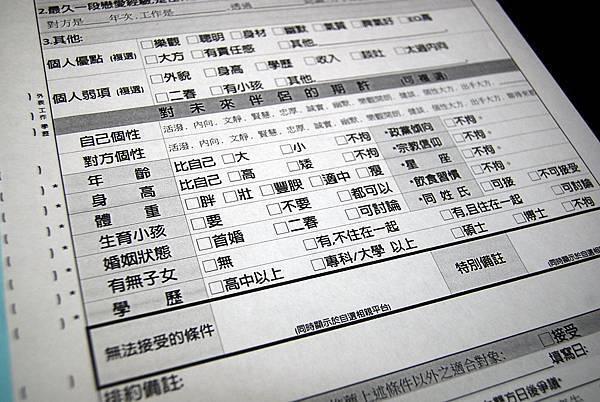 1月老銀行 (6)