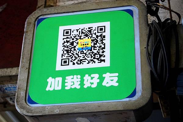 台中租機車-立昌(11)