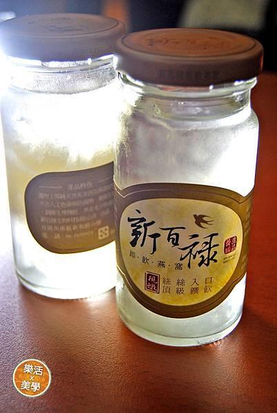 1新百祿 (3)