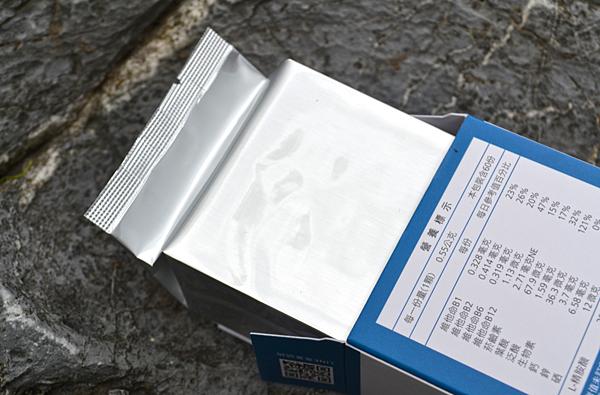 威立鋒精胺酸 打片包裝
