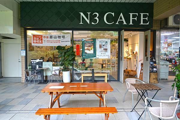 CAFE (21)