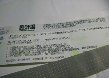 C18.JPG