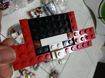 20130212_183229