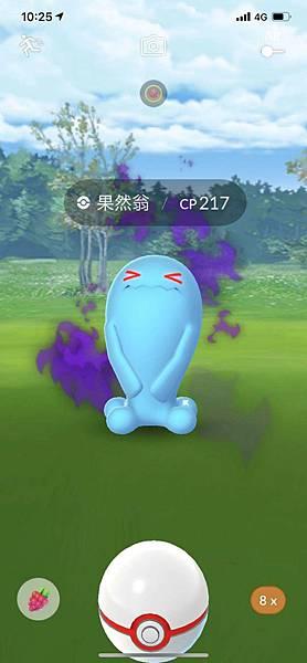 妖精傳說X6.jpg