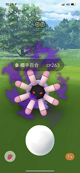 妖精傳說X7.jpg