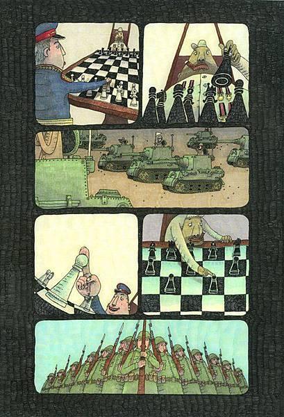 西洋棋#2
