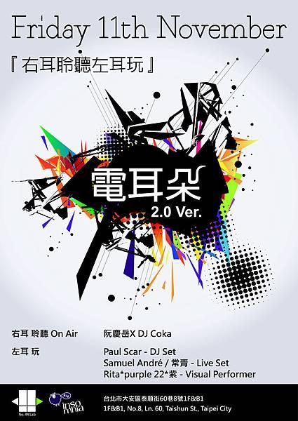 poster final-20111105-01.jpg