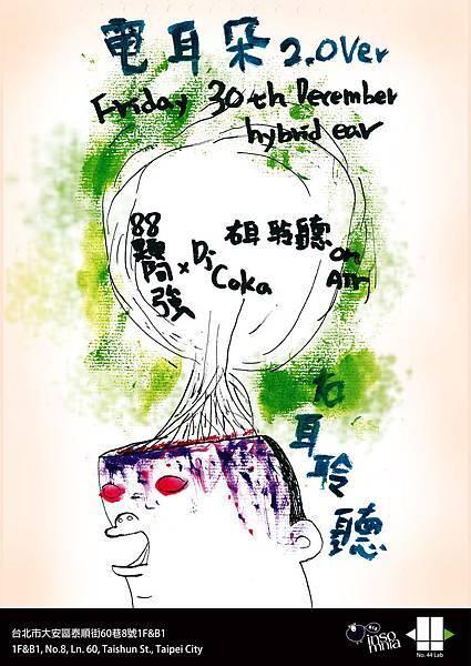 poster final-20111226-rbg.jpg