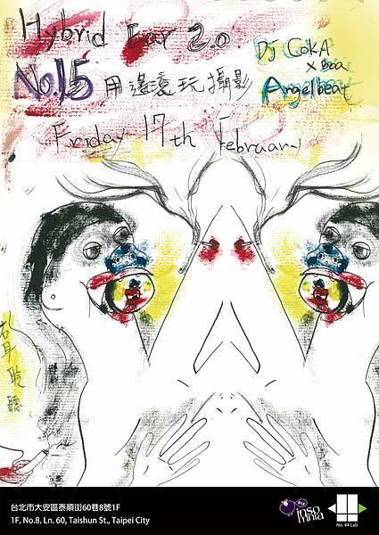 poster final flat-20120214 rgb.jpg