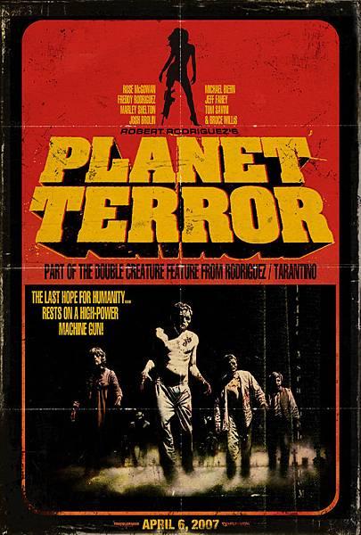 planet-terror-movie-poster1