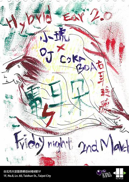 poster final-20120229 rgb
