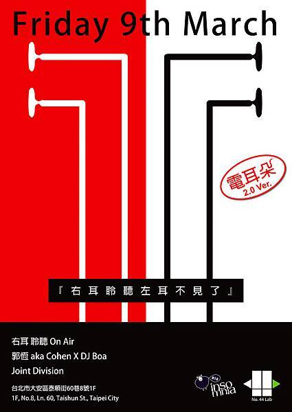 poster final-20120304-01