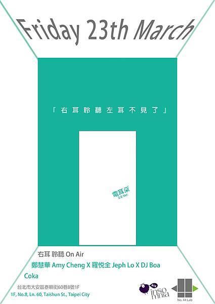 poster final-20120318-01