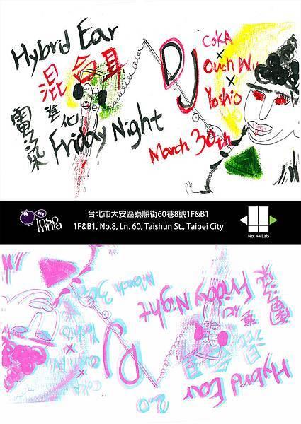 poster final-20120327