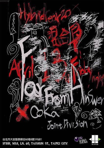 poster final-20120407-rgb
