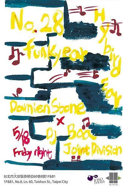poster final-20120511