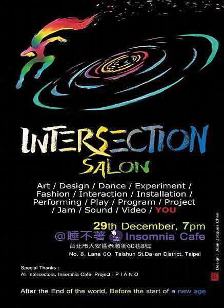 intersection salon