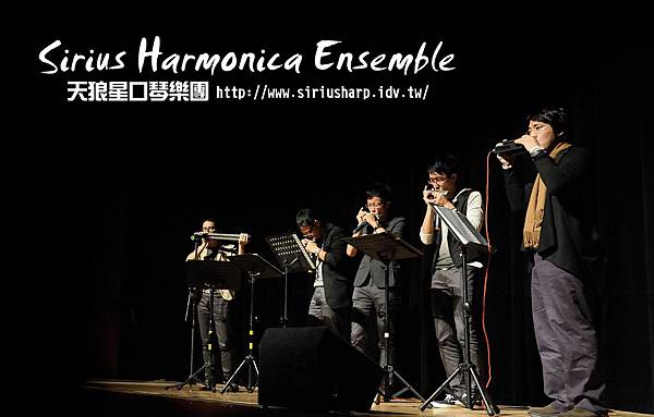 Sirius Harmonica Ensemble_ForWHF