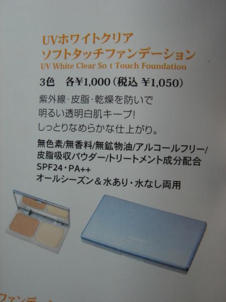 藍盒含盒1050円