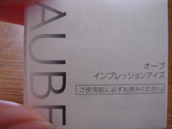 DSC07048.JPG