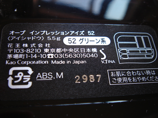 DSC07051.JPG