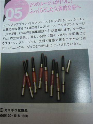 DSC07272.JPG