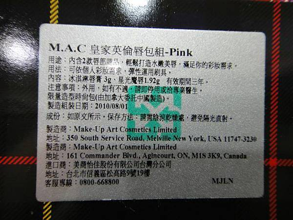 DSC07460.JPG