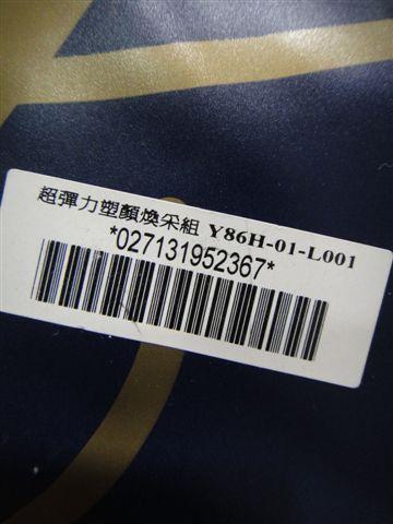 DSC03572.JPG