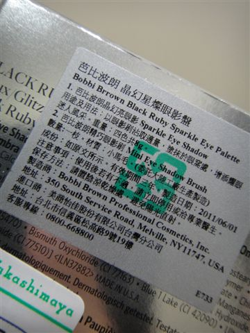 DSC03706.JPG