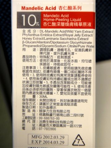 DSC03895.JPG