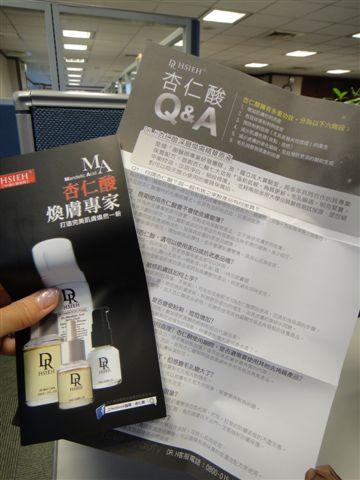 DSC03921.JPG