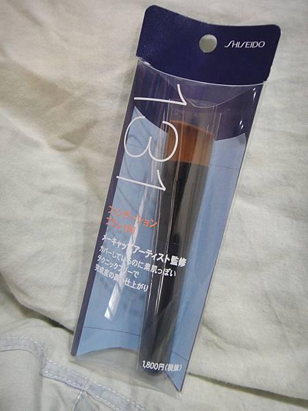 DSC05256.JPG