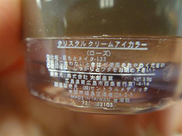 DSC05391.JPG