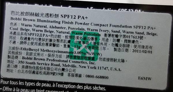31.2.JPG