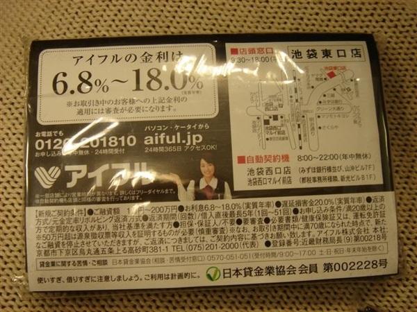 DSC07105.JPG