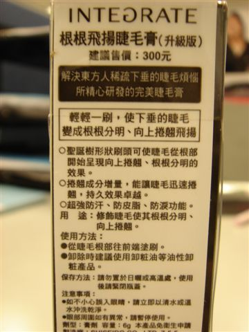 DSC08115.JPG