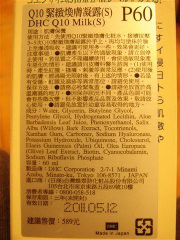 DSC09735.JPG